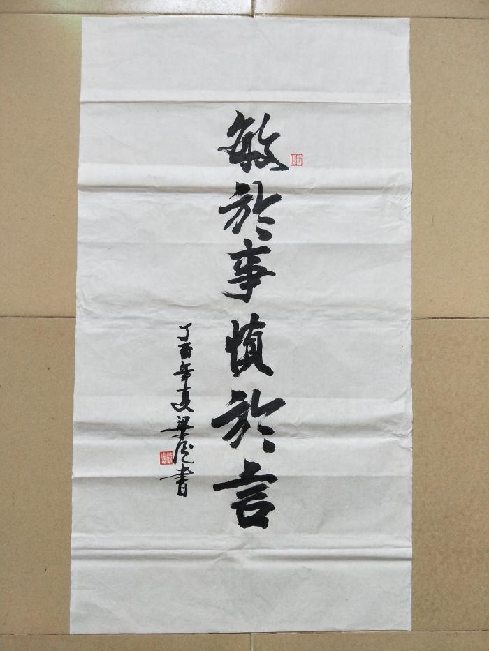 苔梁俊五线谱简谱